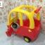 Haenim Royal Car -- Double (รถขาไถ) นำเข้าจากเกาหลี thumbnail 5