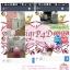 งานจัดส่ง คุณฉันทวุฒิ @บางเเสน จ.ชลบุรีค่ะ ^^ thumbnail 15