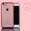 **ตำหนิเล็กน้อย** เคสไอโฟน 6Plus/6sPlus (TPU CASE) เคสนิ่มกรอบชมพูใสขอบทองชมพู thumbnail 1