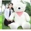 ตุ๊กตาหมี หลับตา ขนาด 1.8 เมตร thumbnail 1