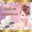 Queen BL ควีนบีแอล หัวเชื้อผิวขาว thumbnail 2