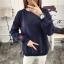 Collection ต้อนรับลมหนาว กับเสื้อกันหนาวหลากสไตล์ต้อนรับ 2017 set 2 thumbnail 170