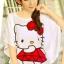 เสื้อยืดแฟชั่นคอกลม แขนค้างคาว สกรีนลายน่ารักๆ ใส่สบายๆ ตามสไตล์วัยรุ่น SET3 thumbnail 14