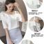 คอลเลคชั่นเสื้อแฟชั่นสตรี หลายแบบหลากสไตล์ ส่งท้ายปี 2017 - 678 thumbnail 38
