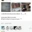 งานบิ้วท์ห้องรับแขกของเจ๊ฮุ้งค่ะ •^^• thumbnail 1