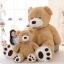 ตุ๊กตาหมีสก็อตต์ Scott Bear ไซส์ 1.6 เมตร thumbnail 10