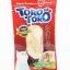 ขนมแมว Toro Toro ไก่ย่าง thumbnail 1