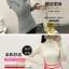 เสื้อยืดแขนยาวแฟชั่น เด่นสะดุดตาด้วยแขนเสื้อดีไซน์เก๋ๆ และสีที่มีให้เลือกกันจุใจ thumbnail 2