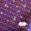 ผ้าคอตตอนไทย 100% 1/4 ม.(50x55ซม.) พื้นสีม่วง ลายน้องซู thumbnail 1