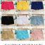 กางเกงขาสั้นแฟชั่นสุภาพสตรี สีสันสดใส ใส่ชิลๆ ได้ทุกวัน สีสันจัดจ้านโดนทุกวัย SET3 thumbnail 1