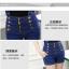 กางเกงยีนส์ขาสั้น เอวสูง ดีไซน์สวย น่าใส่มากคร่าสาวๆ thumbnail 17