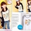 เสื้อยืดแขนยาวแฟชั่นลายอูฐน่ารักๆ จากเกาหลี thumbnail 2