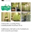 """ La Ong Fong "" Laundry ของพี่ปุ๊กคนสวยค่ะ ^^ thumbnail 3"