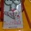 พวงกุญแจตู่รัก3 หัวใจนางฟ้า thumbnail 1