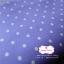 ผ้าคอตตอนลินิน 1/4ม.(50x55ซม.) สีม่วงโทนสว่าง ลายจุดสีขาว thumbnail 2