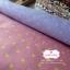 ผ้าคอตตอนลินิน 1/4ม.(50x55ซม.) พื้นสีชมพูส้ม ลายจุดสีเหลือง thumbnail 2
