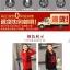 เสื้อกันหนาวแฟชั่น สีสันโดดเด่นและลายเสื้อเอ็นเอกลักษณ์ ผ้าหนานุ่ม ทรงเข้ารูปพอดีตัว thumbnail 6