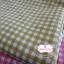 ผ้าคอตตอนไทย 100% 1/4 ม.(50x55ซม.) ลายตารางโทนสีเขียว thumbnail 1