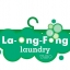 """ La Ong Fong "" Laundry ของพี่ปุ๊กคนสวยค่ะ ^^ thumbnail 2"