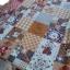 ผ้าคอตตอนไทย 100% 1/4 ม.(50x55ซม.) ลายต่อผ้าน้องซูโทนสีน้ำตาล thumbnail 1