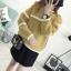 เสื้อกันหนาวแฟชั่น สีสันสวยๆ โดนๆ กับดีไซน์คลาสสิคที่ใส่ได้ทุกยุค อุ่นแน่นอนยามสวมใส่ thumbnail 25