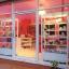 ร้าน Mini Ice Shop @จ.บุรีรัมย์ค่ะ ^^ thumbnail 1