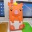 เคสไอโฟน 5/5s/SE (Case Iphone 5/5s/SE) เคสซิลิโคน หมูน้อย สีส้ม thumbnail 1