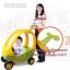 Haenim Royal Car -- Single (รถขาไถ) นำเข้าจากเกาหลี thumbnail 8