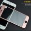 ฟิล์มกระจก 3D เต็มจอ แกร่ง ทน 9H สำหรับ Iphone 6/6s(สีชมพู) thumbnail 3