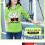 เสื้อกันหนาวแฟชั่น สีสวยๆ ขนาดเข้ารูปกำลงดี มีให้เลือกหลายขนาดจร้าา thumbnail 2