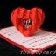 A03 การ์ดป๊อปอัพ หัวใจสานใส่รูปด้านในได้ thumbnail 1