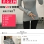 เสื้อยืดแขนยาวแฟชั่น เด่นสะดุดตาด้วยแขนเสื้อดีไซน์เก๋ๆ และสีที่มีให้เลือกกันจุใจ thumbnail 3