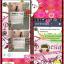 K.ชวิน @พนมสารคาม จ.ฉะเชิงเทราค่ะ ^^ thumbnail 4