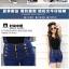 กางเกงยีนส์ขาสั้น เอวสูง ดีไซน์สวย น่าใส่มากคร่าสาวๆ thumbnail 2