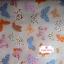 ผ้าคอตตอนไทย 100% 1/4 ม.(50x55ซม.) พื้นสีครีม ลายผีเสื้อ thumbnail 2