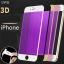 ฟิล์มกระจก 3D แสงม่วงเป็นมิตรต่อดวงตา ฟิล์มแบบเต็มจอ (สีชมพู) สำหรับ Iphone 6/6s thumbnail 2
