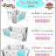 คอกกั้นเด็ก เกาหลี IFAM รุ่น Deluxe plus ไซส์ L thumbnail 1