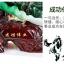ม้ามงคลแปดตัวบนใบผักกาด 37*12*27cm GD13 thumbnail 4