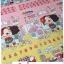 เสื่อ Funnylon (ด.ญ ตุง ddung) thumbnail 4