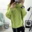 เสื้อกันหนาวแฟชั่น สวยเก๋ หาสไตล์ที่ใช่สำหรับสาวๆ ยุคใหม่ได้เลยคร่า thumbnail 42