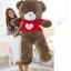 ตุ๊กตาหมีสวมเสื้อหัวใจ Loves thumbnail 2