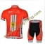 พรีออเดอร์ ชุดปั่นจักรยาน เสื้อปั่นจักรยานแขนสั้น + กางเกงปั่นจักรยานขาสั้น สำเนา thumbnail 1