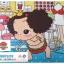 เสื่อ Funnylon (ด.ญ ตุง ddung) thumbnail 1