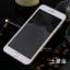 เคสไอโฟน 7 (TPU CASE) Gold thumbnail 3