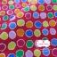 ผ้าคอตตอนไทย 100% 1/4 ม.(50x55ซม.) พื้นสีแดง thumbnail 1