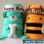 สายผ้าคาด ผ้าห่มม้วนตุ๊กตา วันเกิด (Happy Birthday) สีน้ำตาล ## พร้อมส่งค่ะ ## thumbnail 6