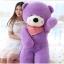 ตุ๊กตาหมี หลับตา ขนาด 1.2 เมตร thumbnail 1