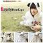เสื้อกันหนาวมีหู ทรงหมีแพนด้าสุดน่ารัก ขนนิ่มๆ กับฮูดหูดำๆ สำหรับสาวๆ อย่างเราโดยเฉพาะ thumbnail 1