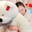 ตุ๊กตาหมี ลืมตา ขนาด 1.4 เมตร thumbnail 2