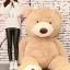 ตุ๊กตาหมีสก็อตต์ Scott Bear ไซส์ 1.6 เมตร thumbnail 21